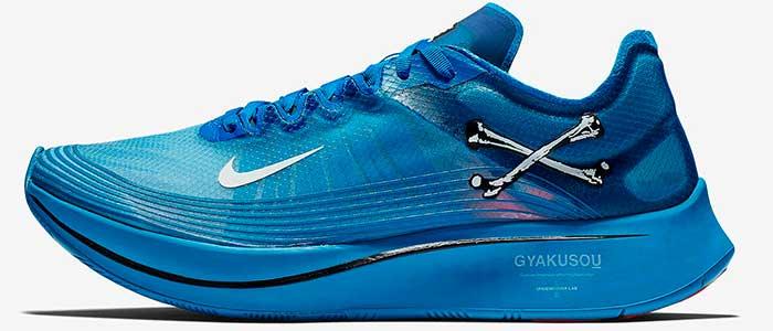 Nike Fly SP Gyakusou