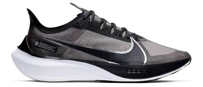 Nike Zoom Gravity